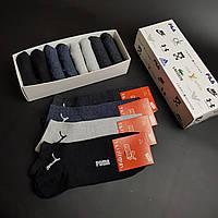 Набор коротких мужских носков  Puma 8 пар в подарочной упаковке! Реплика!