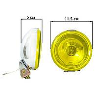 Дополнительные противотуманные круглые фары, к любому автомобилю SL-117