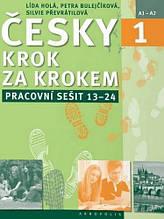 Зошит: Česky krok za krokem 1 Pracovní sešit (Lekce 13–24) - Чеська Крок за кроком / Akropolis