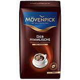 Кофе  молотый MOVENPICK  der himmlische 500 гр  Германия, фото 3