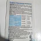 Борная кислота 20г, фото 2