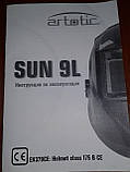 Маска Хамелеон ARTOTIC SUN9L, фото 3