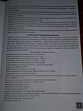 Маска Хамелеон ARTOTIC SUN9L, фото 4