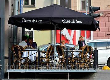 Зонт для летних кафе 4х4м с логотипом и утяжелителями