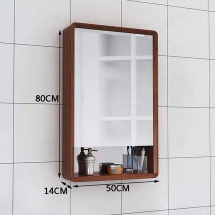 Зеркало-шкаф для ванной комнаты. Модель RD-476.