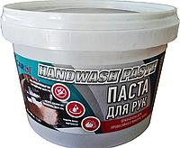 Паста -очисник для рук, 500мл