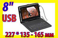 !РАСПРОДАЖА Папка чехол №4 для планшета 8 клавиатура планшет USB РУС УКР, фото 1