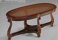 Журнальный столик 105 Ben piano canne