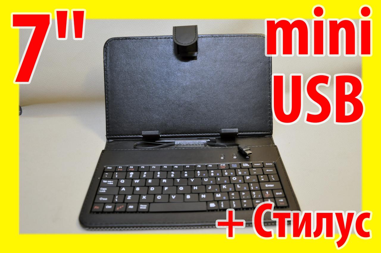 !РАСПРОДАЖА Папка чехол №5 для планшета 7 клавиатура mini мини USB