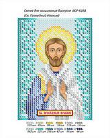 """А6 """"Св. Праведний Іоаким"""" схема для вишивки бісером іменний ікони"""