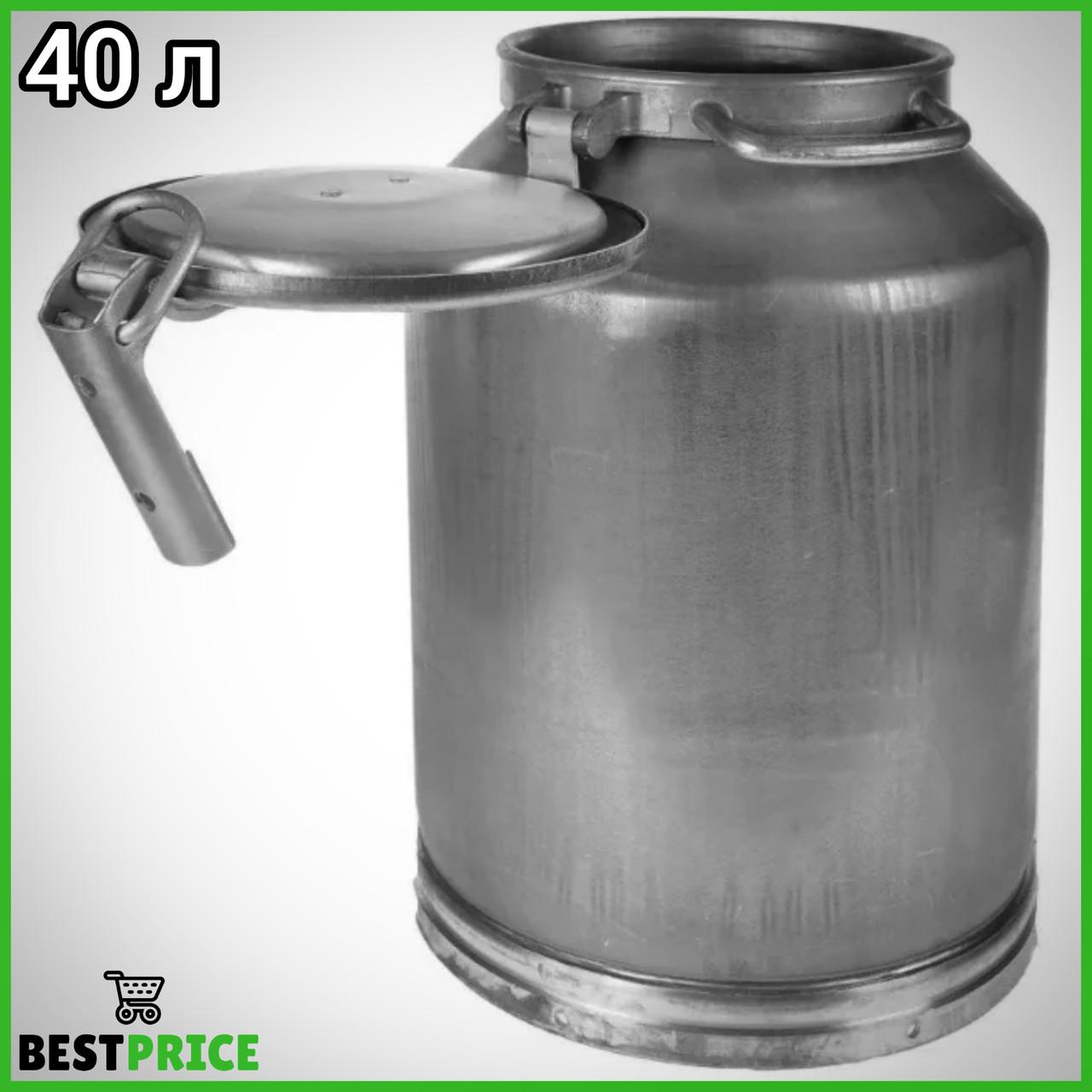 Купить бетон алюминиевый 40 основной способ уплотнения бетонной смеси