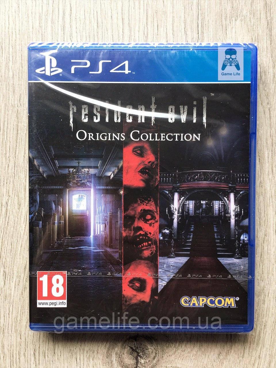 Resident Evil Origins Collection (англ.) PS4