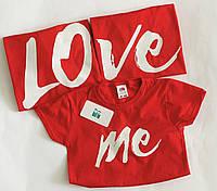 """Любовные парные футболки . Парные футболки для двоих . С принтом """"LO-VE-ME"""""""