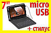 !РАСПРОДАЖА Папка чехол №6 для планшета 7 клавиатура micro микро USB
