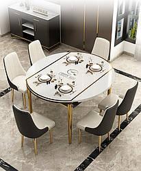"""Стол обеденный """"Luxury Dinner"""". Модель 2-422."""