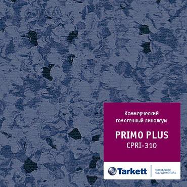 Коммерческий линолеум гомогенный Primo Plus CPRI-310