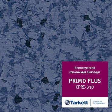 Коммерческий линолеум гомогенный Primo Plus CPRI-310, фото 2