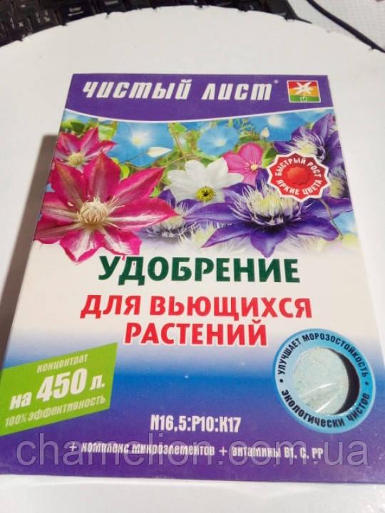 Чистий лист добриво для витких рослин, 300 г (Чистый лист удобрение для вьющихся растений, 300 г)