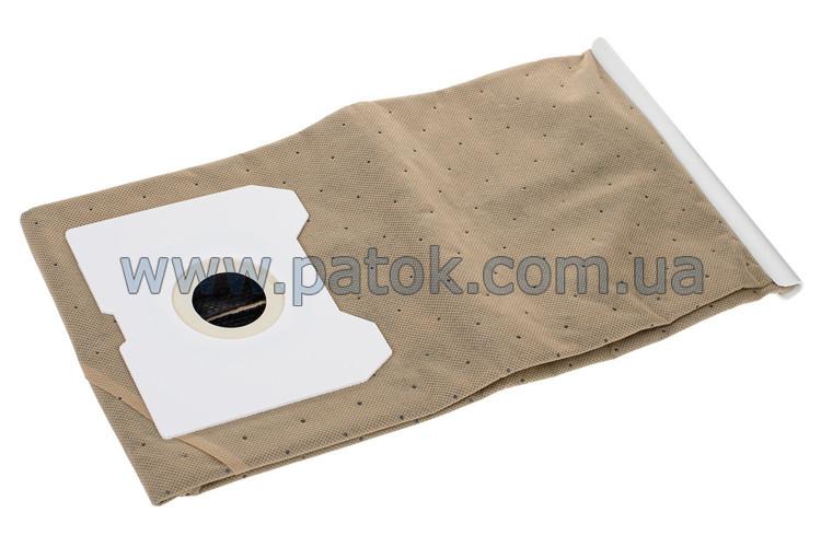 Мешок тканевый для пылесоса Philips Athena 482248010215 (не оригинал)