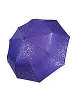 Женский зонт полуавтомат из серебряной абстракций Max, 0049-5