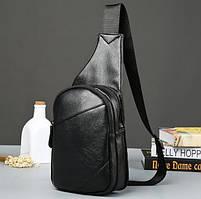 Рюкзак через плечо из экокожи (СР-1012)