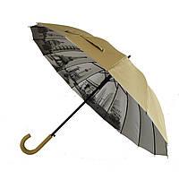 Женский зонт-трость с городами на серебристом напылении под куполом от Calm Rain, бежевый, 1011-2