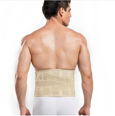 Пояс бандажный для спины, корсет (БС-101)
