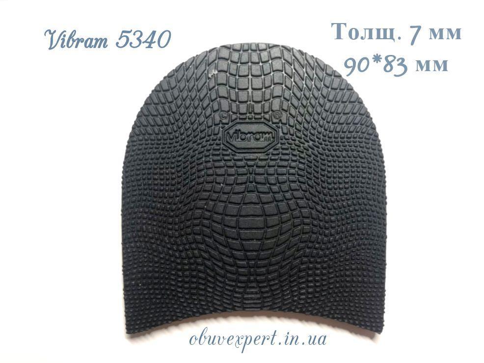 Набойка Vibram 5340 EXPLOSION р 20, толщ. 7 мм, цв. черный