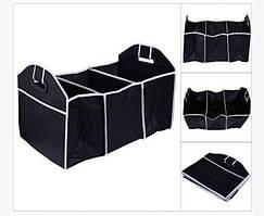 Складной органайзер - ящик в багажник авто.Размер 50*33*33 см (АО-1007)