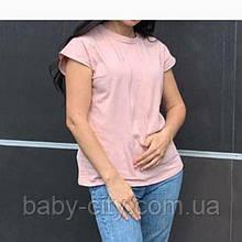Футболка беременным и кормящим.