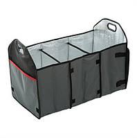 Органайзер якісний великий і міцний в автомобіль з теплоізоляційним покриттям + термо бокс (АО-1007-7)