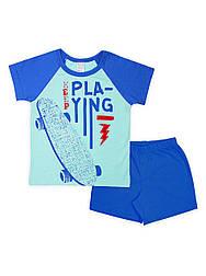 Детская пижама для мальчика с шортами Playing, СМИЛ р.92-116.