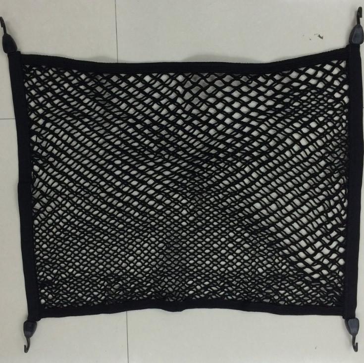 Сетка держатель двухслойная в багажник автомобиля 100*80 см (СБ-1007-2)