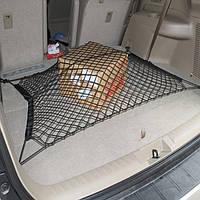 Сітка кишеня в багажник автомобіля 90*60 см (СБ-1005-2)