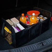 Органайзер для багажника авто (есть отделение с термосумкой). (АО-1007-4)