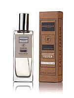 Montale Intense Cafe парфумерія унісекс тестер Exclusive Tester 70 ml (репліка)