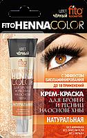 Стойкая крем-краска для бровей и ресниц FitoHenna Color, цвет черный
