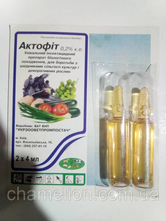 Інсекто-акарицид Актофіт 2*4 (Инсекто-акарицид Актофит 2*4)