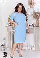 Платье женское прямое в голубом цвете