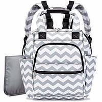 Рюкзак для мамы (СДМ-102) Белый