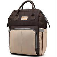 Рюкзак для мамы (СДМ-103) Коричневый с бежевым
