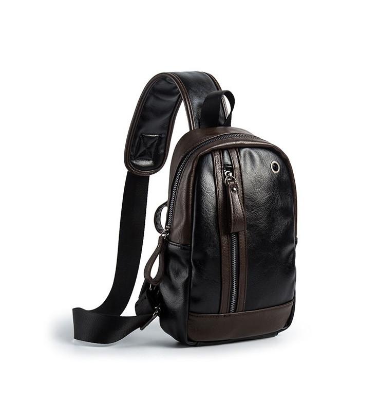 Рюкзак из экокожи через плечо (СР-1093)