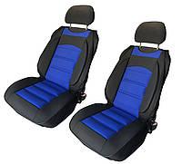 Майки-накидки на передние сиденья синего цвета