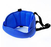 Фиксатор головы для ребенка - подушка автомобильная (АР-3), фото 1