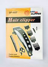 Машинка для стрижки Clipper SP-4607