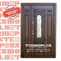 """Двері вхідні вуличні """"Термоплюс"""""""