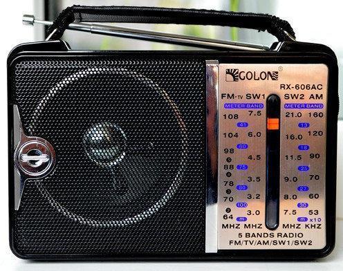 Радио приемник RADIO GOLON RX-606-AC