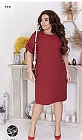 Платье женское прямое в бордовом цвете