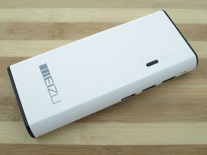 Power bank Meizu 30000 mAh 3 USB + LED фонарь