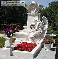 Элитный памятник Е-4